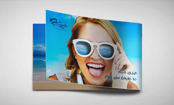 The Beach Brochure