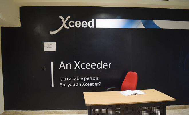Xceed Asyut office